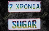 dscn1197-sugar