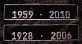 dscn1287-xronologies