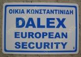 dscn9883-dalex_1