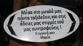 img_6405-h-eggoni-sou