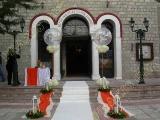 2008-11-ds-gigas-gamou-ekklhsia